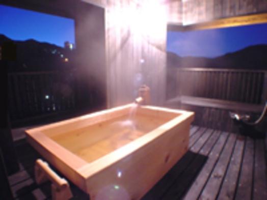 【カップルプラン】星の綺麗な夜☆露天風呂付き客室ステイ!色浴衣の君とショットバーで乾杯!岩盤浴もお得