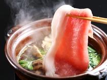 飛驒納豆喰豚の味しゃぶ