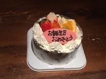 誕生日ケーキ(イメージ)