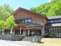 【層雲峡ビジターセンター】大雪山の自然を学習できる施設です。