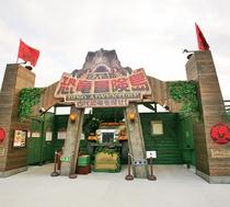 【ポルトヨーロッパ】「巨大迷路恐竜冒険島」施設に逃げ込んだ恐竜を探し出して報酬をもらおう☆
