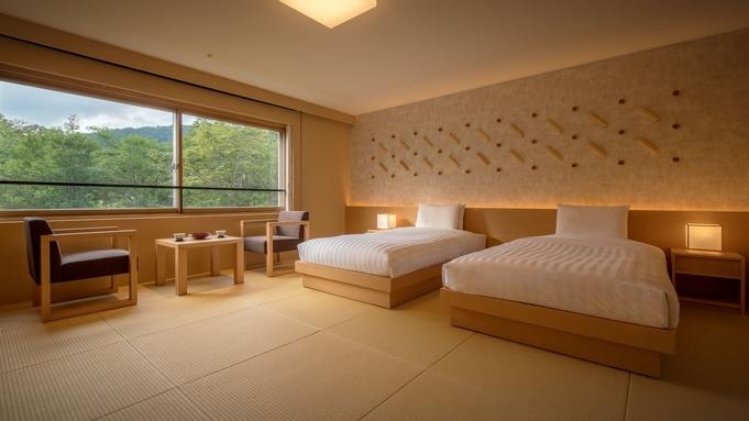 【秋田県民限定】平日3室限定!和室ツインルームグレードアッププラン♪