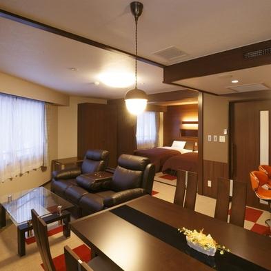 【特別室プラン】ご夫婦・カップル・母娘旅行におすすめ♪広々としたお部屋で旅を満喫!
