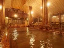 当館自慢の大浴場