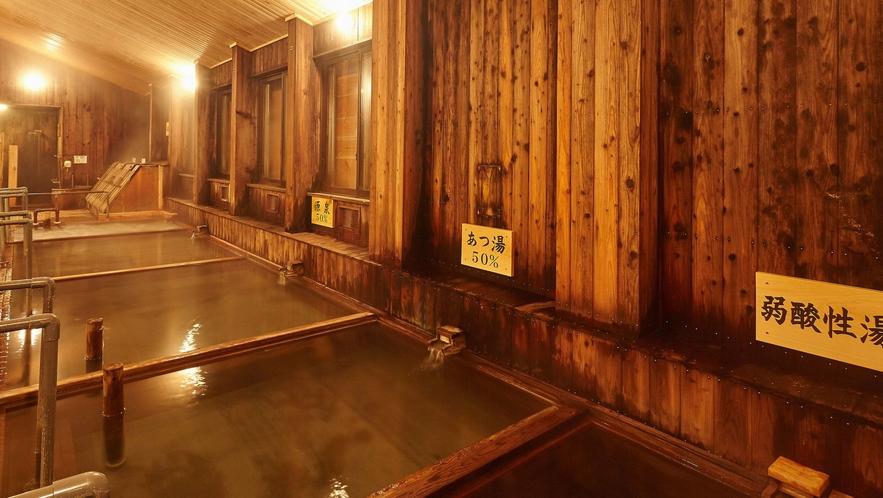 【大浴場】大浴場は10種類以上の浴槽があり、お客様のお体に合わせてご利用いただけます。
