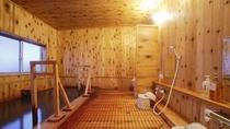 【貸切風呂】木の香りただようリニューアル後の貸切浴場