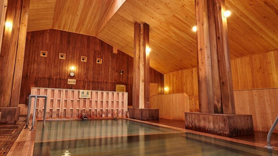 【大浴場】明るく開放的になった大浴場
