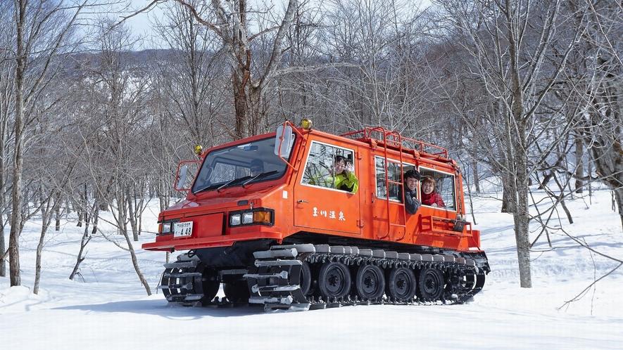 【雪上車体験】非日常を体験!誰もいないブナの森で雪上車でおもいっきり冬を満喫しよう!