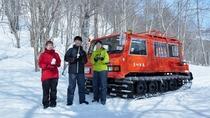 【雪上車体験】冬季限定!雪上車とスノーシュー体験プラン(要予約)