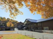 【外観】秋の新玉川温泉