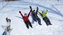 【雪上車体験】冬季限定!雪上車体験プラン