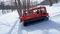 【雪上車体験】白銀の世界の中を進む雪上車