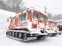 【その他:雪上車体験】非日常を体験!誰もいないブナの森で雪上車でおもいっきり冬を満喫しよう!