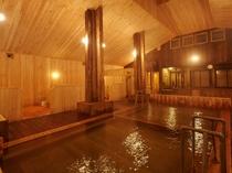 『大浴場』ごゆっくりと、自分のペースでお湯の効能をご堪能下さい。