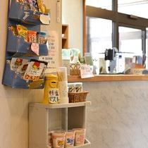 *【施設/フロント】お菓子・おつまみ・カップ麺・お酒も販売中。