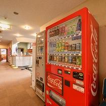 *【施設/自動販売機】外出しなくてもオッケー!お酒の販売機も御座います。
