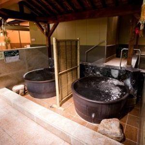 別館 温浴施設 【癒しの里 さらい】壷湯