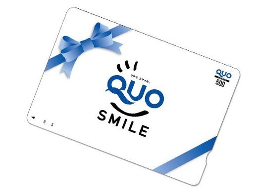 朝食付【1,000円】QUOカード付プラン■□出張応援□■