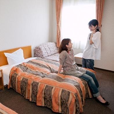 【レオマ入園券付】1泊朝食ファミリーパックプラン☆