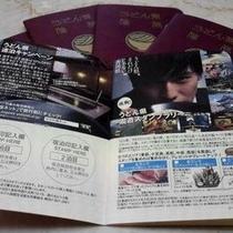 香川旅の記念にうどん県パスポートが付いたプランが人気!