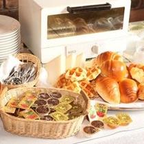 ◎【朝食バイキング】洋食スタイルでパンはいかがでしょうか?