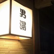 ◎【大浴場】入口