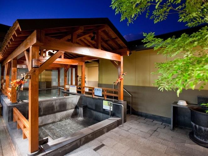 温浴施設【癒しの里さらい】内湯・露天風呂・サウナ・壷湯など・・・宿泊のお客様は入浴無料券付き!