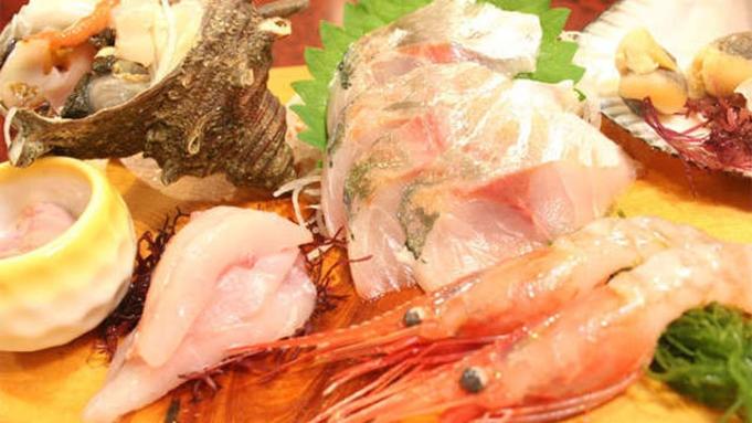 【秋冬旅セール】<カニ釜飯&カニ1杯付>旬の紅ズワイガニと新鮮地魚料理を満喫★1泊2食付(現金特価)