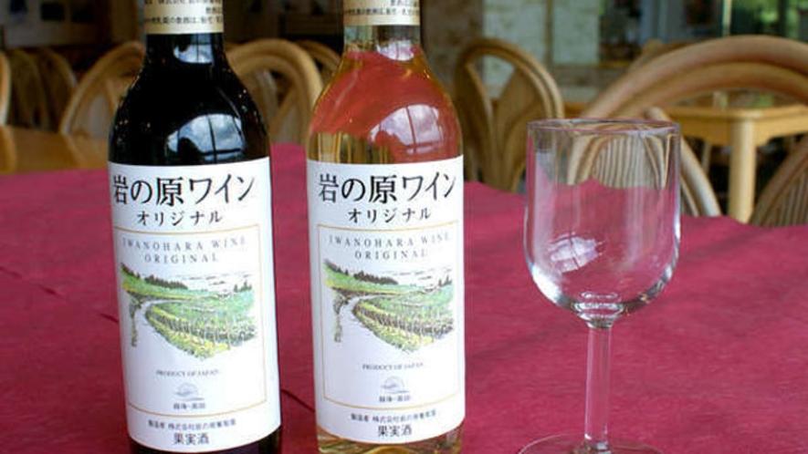カップルプラン特典ワイン