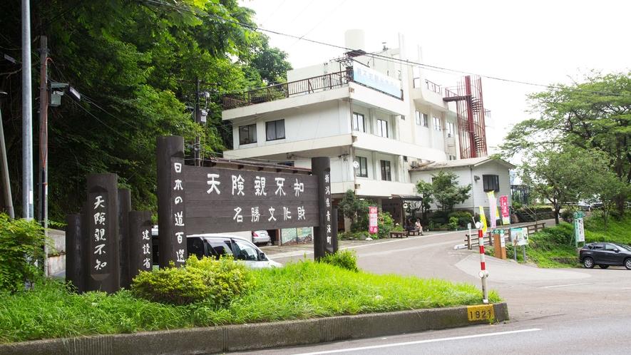ホテル横の遊歩道「親不知コミュニティーロード」は日本の道百選に選ばれています。