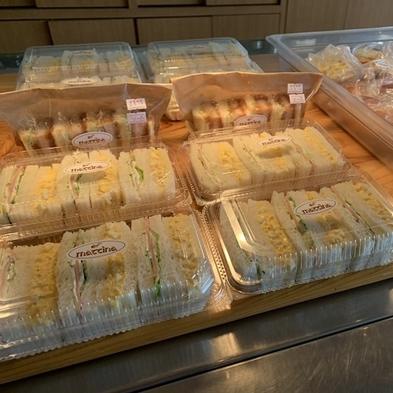 <朝食付>地元松山で人気のパン屋さんのサンドウィッチ!毎朝直送◆サンドウィッチプラン