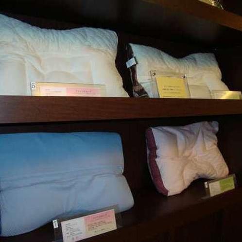 貸し出し用枕はじめました!約9種類あります!好みの枕をチョイスしてください