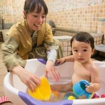 家族風呂♪ベビーバスで湯温調整も楽々!