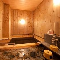 家族風呂(和みの湯)