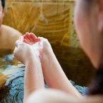 お肌がつるつるプルプル♪になる良質な温泉