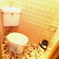 おひとり様専用(4.5畳の狭いお部屋)トイレ