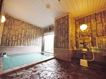 大浴場〜男性大浴場〜活性石人工温泉大浴場 ※お湯を滑らかにし体を芯から温める人工温泉です。