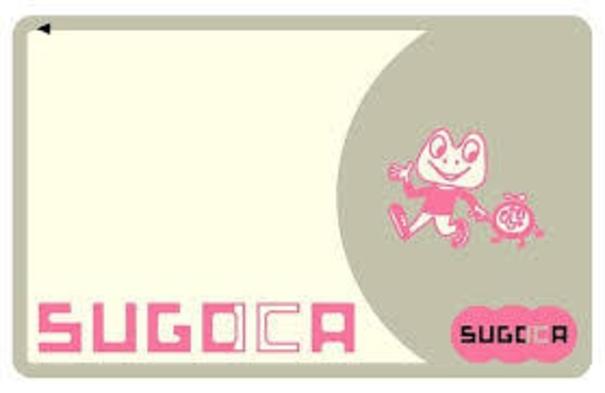 ビジネスや観光に便利!ご当地交通系ICカード「SUGOCA(スゴカ)」の付いた素泊まりプラン