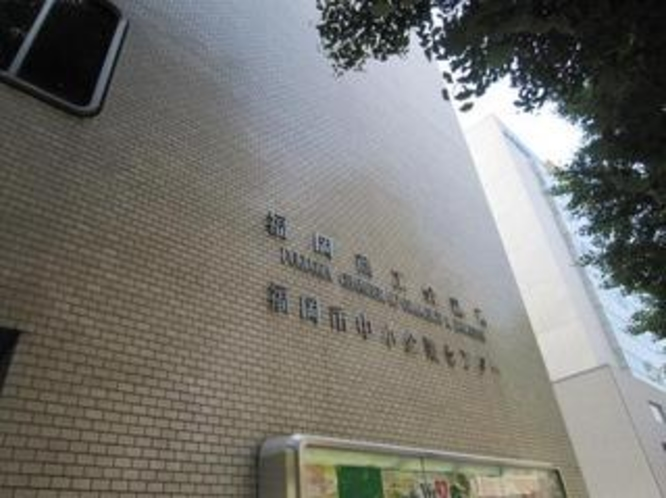 福岡商工会議所 までは歩いて1分です。