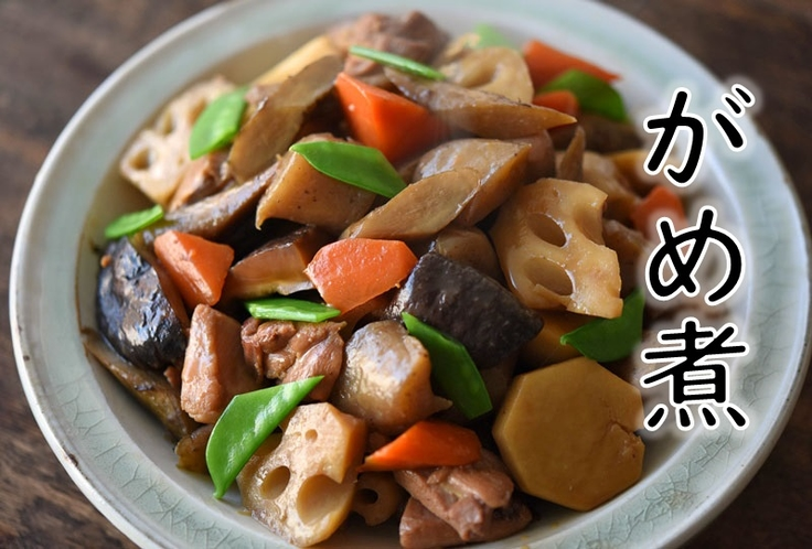 博多の郷土料理の『がめ煮』です。