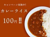 【テレワーク応援】期間限定 デイユースプラン 7:00-24:00