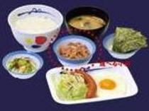 松屋さん朝食例