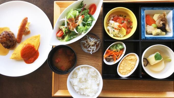 【秋冬旅セール】【ポイント10倍】朝食付きプラン(15時IN/12時OUT)(朝食付)