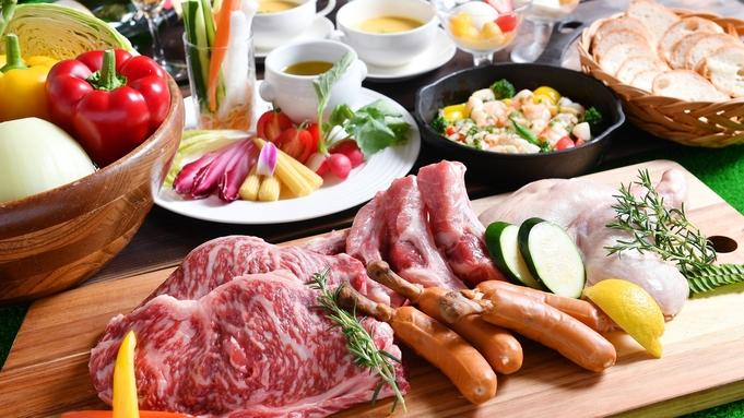 夕食は神戸牛ステーキ付豪華BBQ★期間限定の贅沢なGrand-SPプラン(15時IN/12時OUT)