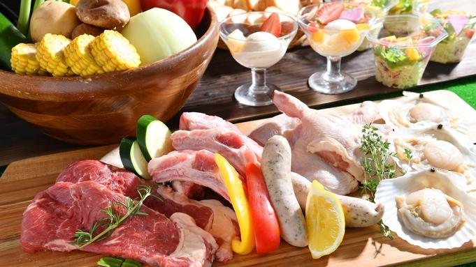 夕食はお肉も海鮮も楽しめるよくばりBBQ♪ Grand-Bプラン(朝付)(15時IN/12時OUT)