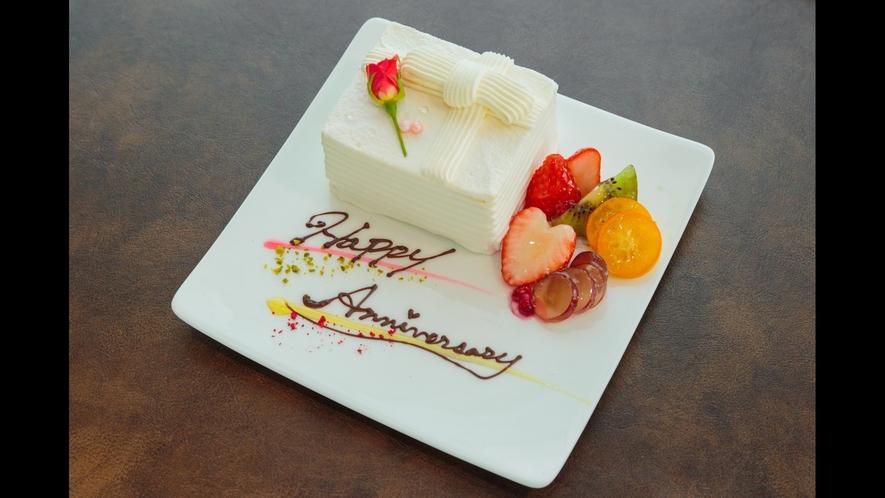 ■記念日ケーキ(イメージ)