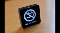 ■全室禁煙