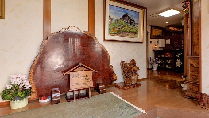 ●【素泊まり基本プラン】キレイ・快適・便利☆東京の観光&ビジネスに!静かにくつろげる純和風旅館