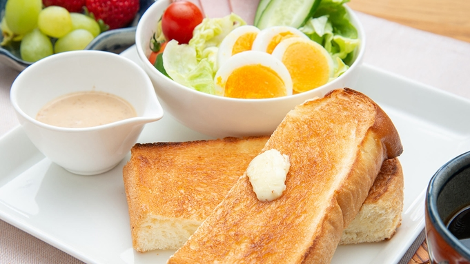 【朝食プレゼント】対象施設のチケット提示でお得♪なんと朝食プレゼント♪【朝食付】
