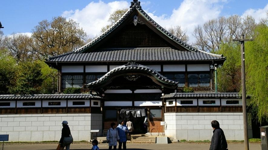 *江戸東京たてもの園・子宝湯/当館より車10分・徒歩20分